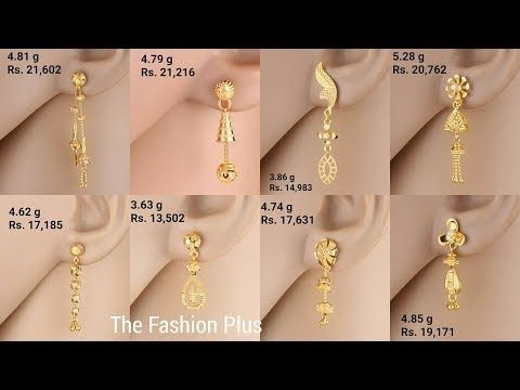 Top Beautiful Designer Gold Drop Earring 2018 Images With Buy Daily Wear Gold Earrings Top In 2020 Gold Earrings Designs Simple Gold Earrings Gold Earrings With Price,Designer Leather Boots