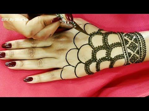 Sawan Special Back Hand Mehendi Design Step By Step Tutorial