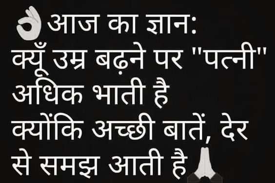 Best Inspirational And Motivational Quotes In Hindi Best Hindi