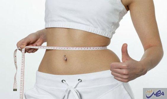 مشروب طبيعي يساعد في إنقاص الوزن سريعا: إنقاص الوزن من الأمور المهمة للوقاية من السمنة ومخاطرها، وتحرص معظم الفتيات على اتباع أنظمة الريجيم…