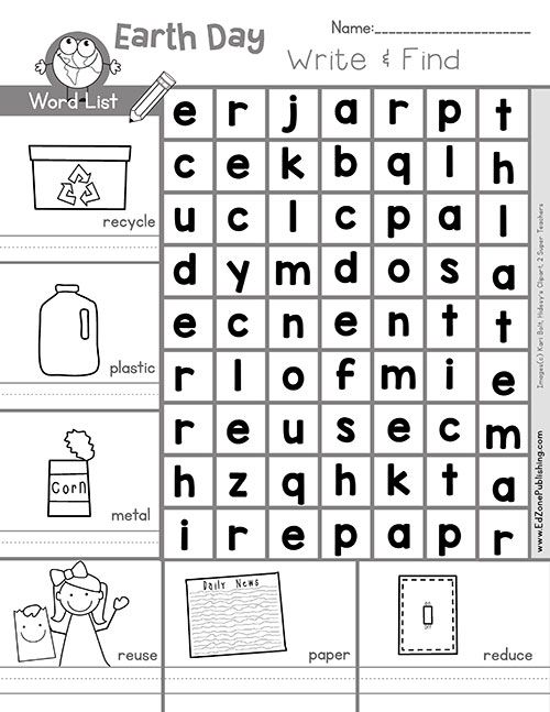 Earth Day Printables Kindergarten Mom Kindergarten Worksheets Kindergarten Worksheets Printable Earth Day Worksheets