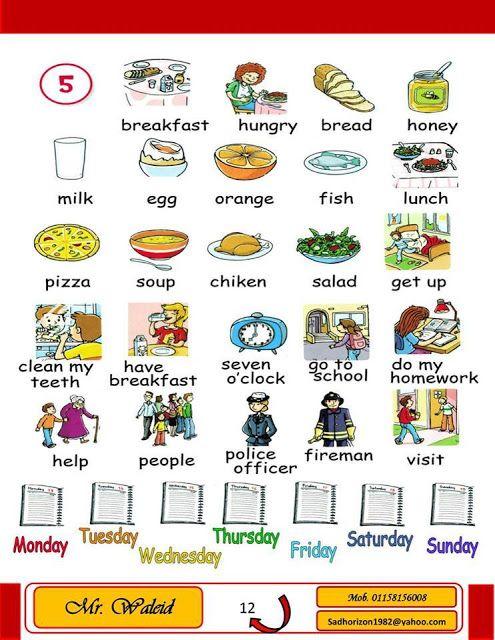 قاموس مصور للاطفال لتعلم الانجليزية وتقوية قاموس الانجليزية للطفل Pizza Soup Pizza Lunch Orange Fish