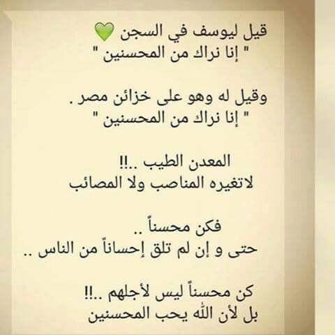 عبارات عن الناس المنافقة أصحاب المصلحة اللي بوجهين Arabic Calligraphy