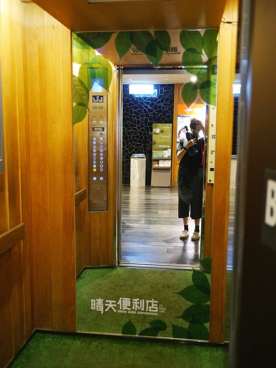 晴天便利店 on Behance