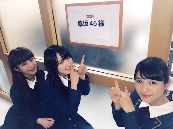欅坂46の集合写真32