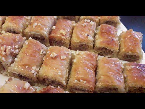 لعشاق البقلاوة التركية اسهل و اطيب و اجداد طريقة مع اسرار نجاح البقلاوة Baklava Turkish