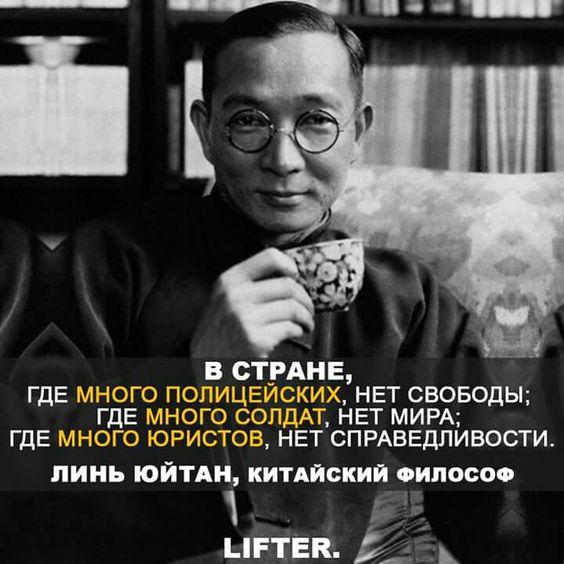 #истина