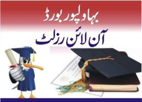BISE bwp 9th Class Result 2012