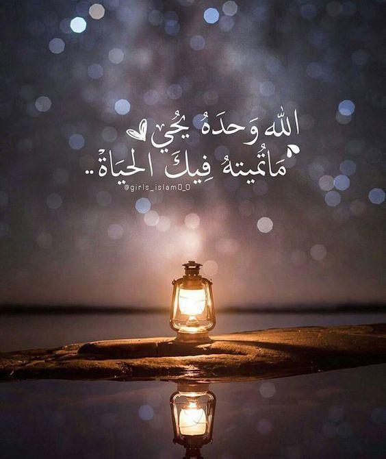 خلفيات حلوه وجديده 2020 خلفيات جميلة مكتوب عليها فوتوجرافر Beautiful Quran Quotes Quran Quotes Love Quran Quotes Inspirational