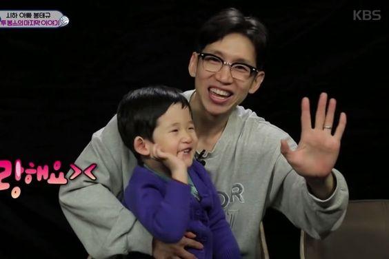 """Si Ha And Bong Tae Gyu Say Goodbye To """"The Return Of Superman"""""""