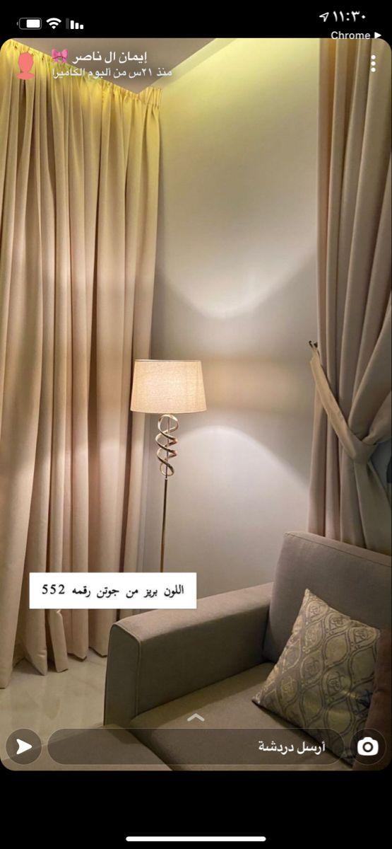 Pin By Hana On دهان In 2021 Home Decor Decor Home