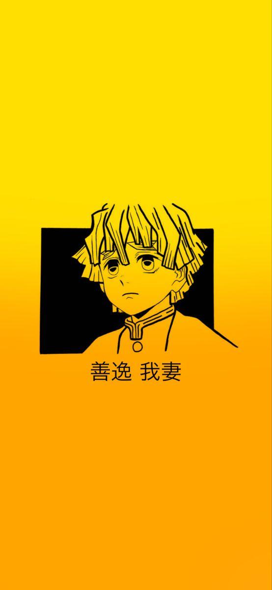 Demon Slayer Wallpaper By Me Haikyuu Wallpaper Anime Wallpaper Wallpaper