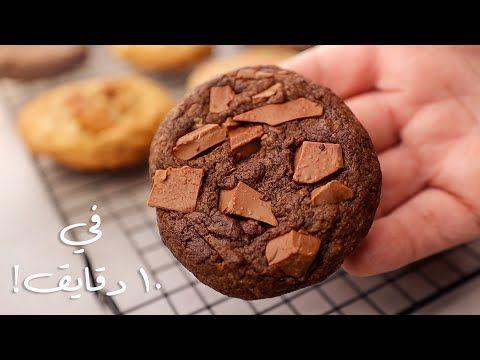 طريقة عمل رموش الست بـ 5 طرق مختلفة Food Snack Recipes Snacks