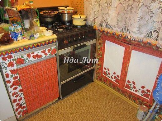Декор предметов Декупаж Новая жизнь старых кухонных шкафов Маки и красная клетка  Салфетки фото 1
