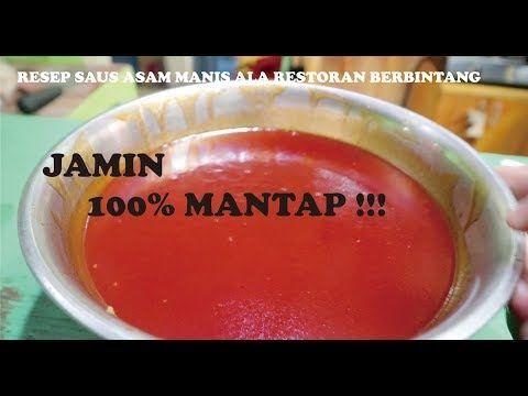 Resep Saus Asam Manis Ala Restoran Usahakuliner Youtube Makanan Makanan Dan Minuman Resep