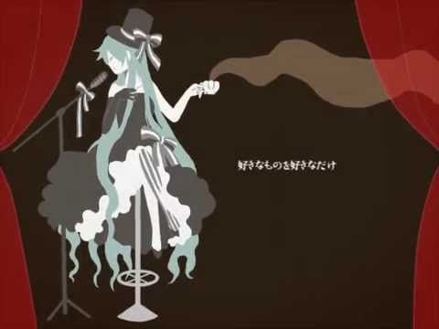 One Room, All That Jazz ! - DATEKEN feat. Miku HATSUNE / ワンルーム・オール・ザット・ジ...