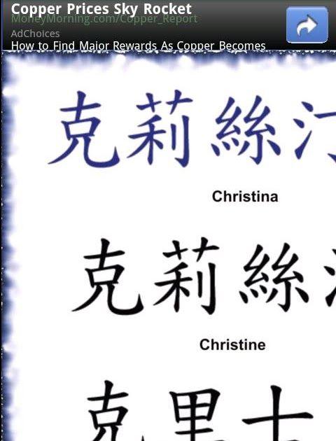 kaligrafi tulisan jepang dan artinya  kaligrafi mania