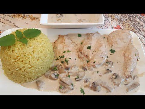 اسكالوب بالفطر و كريمة مثل المطاعم أو احسن مداق بنين بزاااف Escalope A La Creme Et Champignon Youtube Food Bread