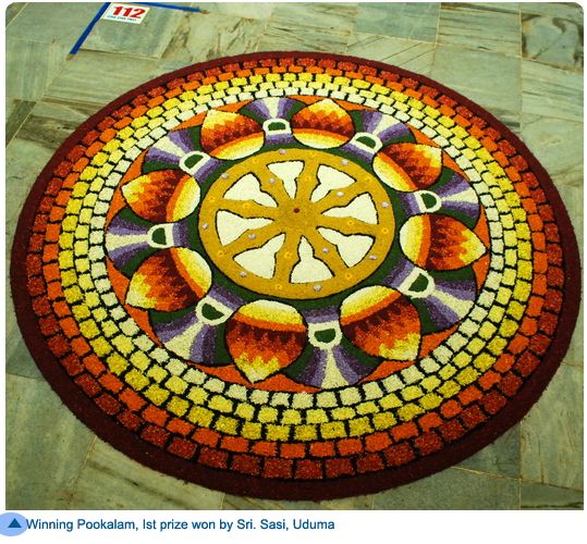 Best Pookalam Design first prize 2017