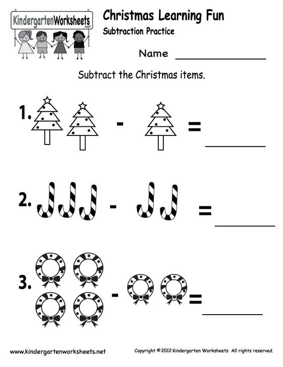 Kindergarten Worksheets Printable – Kindergarten Christmas Worksheet