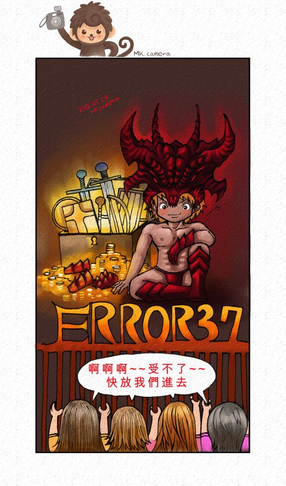 DIABLO 3 正式發售之後.  天天讓人火大的ERROR 37 ....  因此畫了迪亞布羅男版....