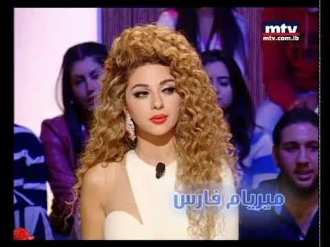 Talk Of The Town Myriam Fares حديث البلد ميريام فارس Youtube Mtv Broadcast