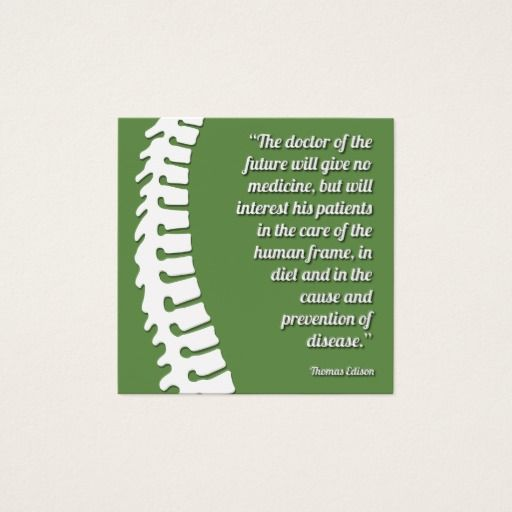 Doctor Of The Future Quote Spine Logo Chiropractor Square Business Card Zazzle Com Square Business Card Future Quotes Business Card Design