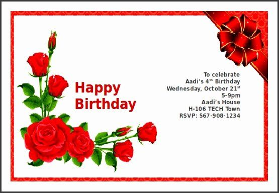 Microsoft Word Birthday Card Templates Awesome 5 Ms Word Greeting Card Template Samp Birthday Card Template Birthday Template Birthday Invitation Card Template