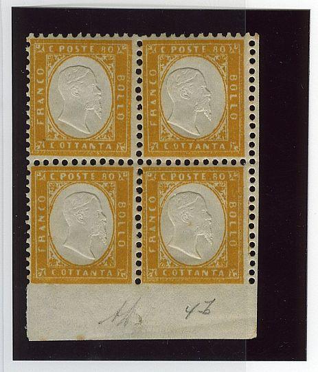Vitt. Em. II 80 c., quartina angolo di foglio con filetto d'inquadratura esterno nel franc. con posizione n° 5 (4l/pa). Splendida. Cert. Bot.