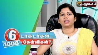 6 Doctorgal 1008 Kelvigal | 06/04/2016 | Puthuyugam TV