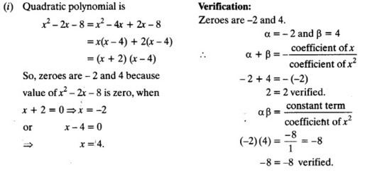 Ncert Solutions For Class 10 Maths Chapter 2 Polynomials Ex 2 2 Maths Ncert Solutions Polynomials Math