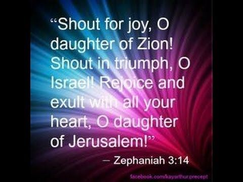Restoring the Daughters of Zion ~ Reaching Out... Building a Structure on a Strong Foundation