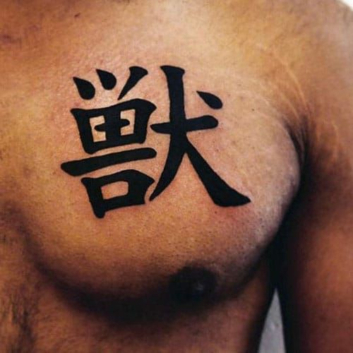 101 Best Small Simple Tattoos For Men 2020 Guide Tattoos For Guys Simple Shoulder Tattoo Small Tattoos Simple