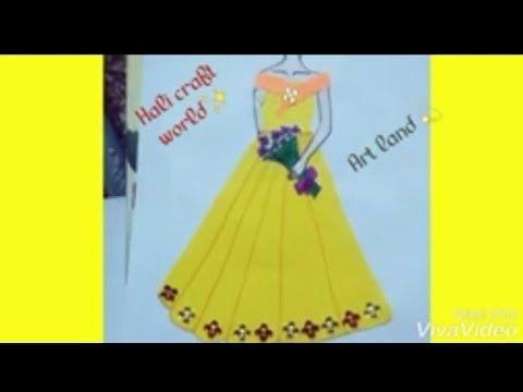 فستان أصفر اللون رهيبة مصنوعة من ورقة طريقة جديدة وسهلة Yellow Stylish Dress Made With Paper New Tri Youtube Word Art Art Youtube