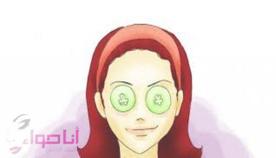 الهالات السوداء تحت العين اسبابها وعلاجها