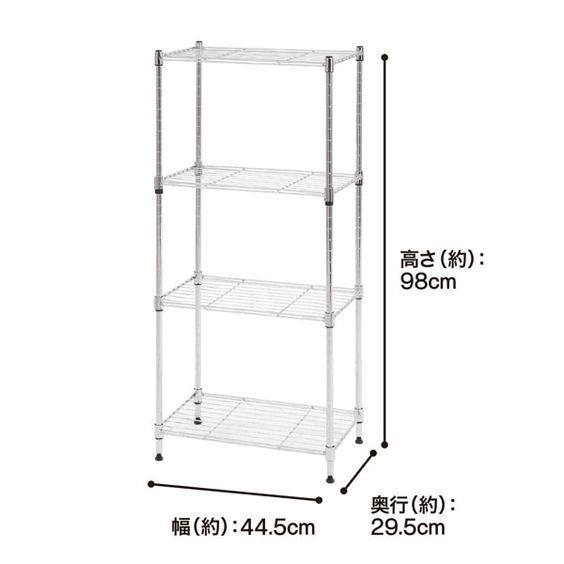 9ead21589f ニトリ、IKEA、コーナンのおすすめスチールラック比較19選! | 北欧家具 ...