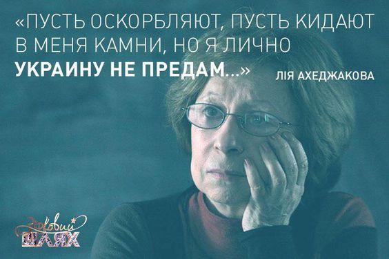 https://www.facebook.com/nashkiev/photos/a.343769791011.161462.149400136011/10152569567646012/?type=1&theater