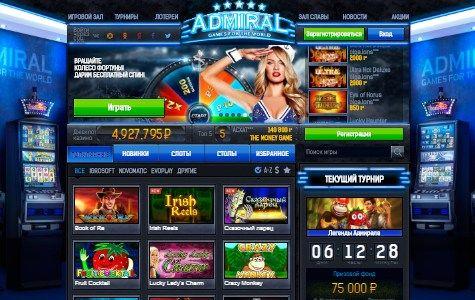 Игровые автоматы играть бесплатно и без регистрации gaminator играть в интернете бесплатные игровые автоматы