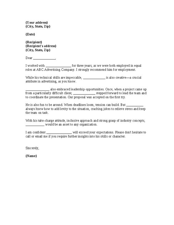 Reference Letter of Recommendation Sample Sample Manager - how to write a personal reference letter