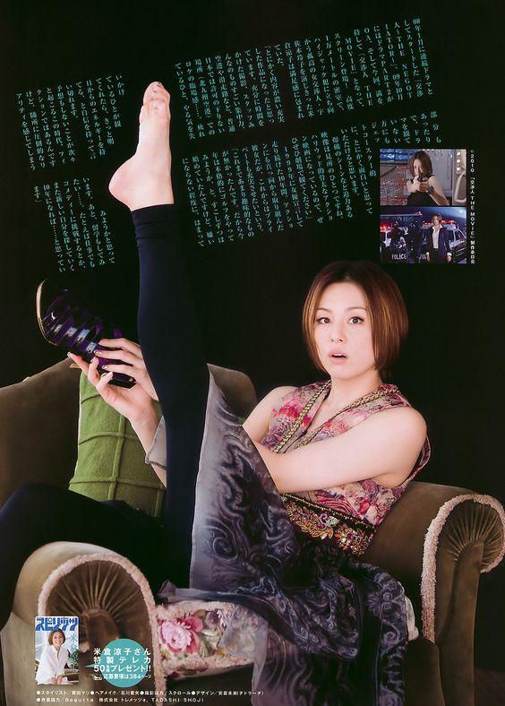 米倉涼子のノースリーブ
