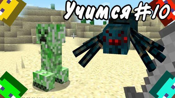 Minecraft Spielen Deutsch Minecraft Ender Games Kostenlos Spielen - Minecraft ender games kostenlos spielen