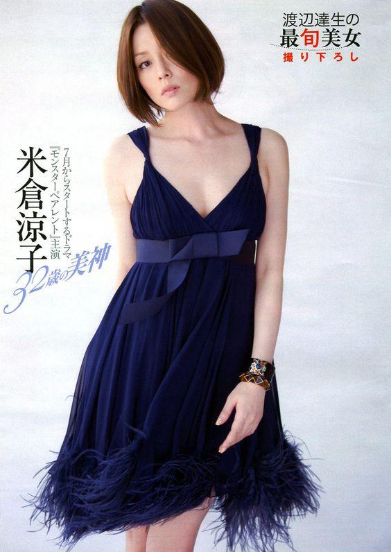 米倉涼子の紺色