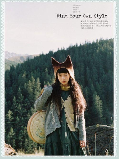 Dear Li model: My Mori Kei inspirations | Hedgefairy