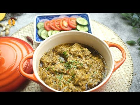 Mughlai Beef With Rich Gravy Recipe By Food Fusion Bakra Eid Special Youtube Gravy Recipes Food Recipes