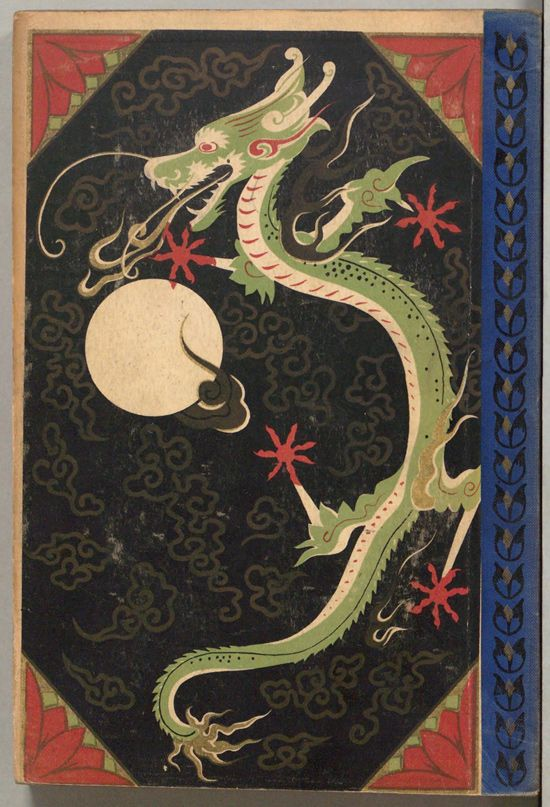 """Children's Textbook Covers in 1920s Japan 1927, """"Meiji Emperor"""""""