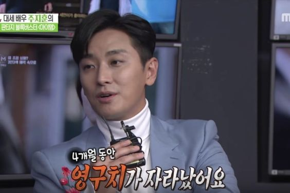 "Joo Ji Hoon Compares ""The Item"" With ""Along With The Gods"" And Recalls Past Dramas"