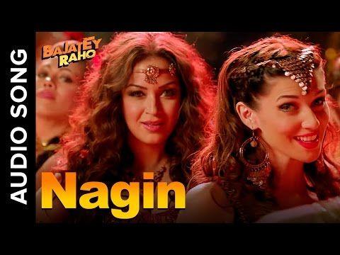 Main Nagin Dance Audio Song Bajatey Raho Maryam Zakaria Scarlett Wilson Youtube In 2020 Audio Songs Songs 90s Hit Songs