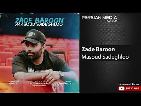 Masoud Sadeghloo Zade Baroon مسعود صادقلو زده بارون Youtube Feelings Quotes Music Painting Photo