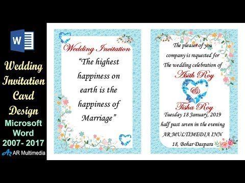Ms Word Tutorial Professional Wedding Invitation Card Design In Microsoft Word 201 Wedding Invitation Card Design Wedding Invitations Marriage Invitation Card