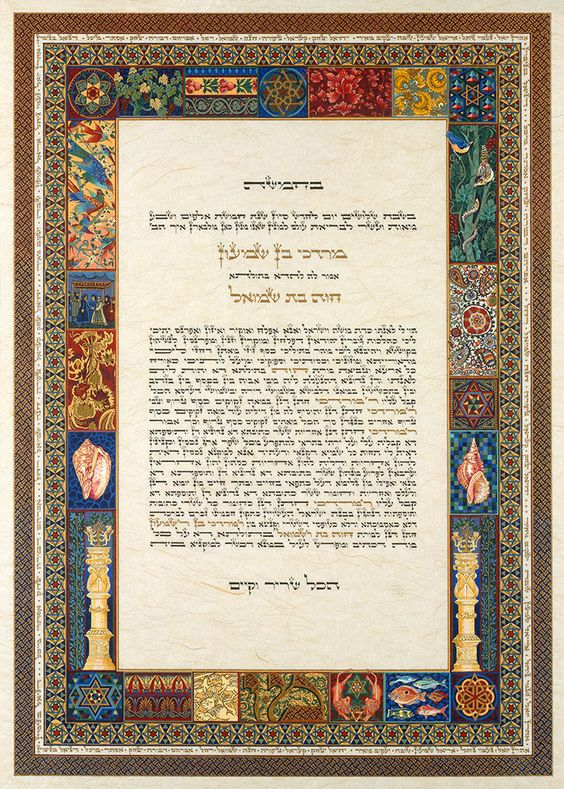 Ketuba, Ketubah, Handmade Ketubah, Wedding vows, Judaica, Hand scripted, Hand Painted, Jewish wedding, Anniversary, Custom Art by ayinfey on Etsy